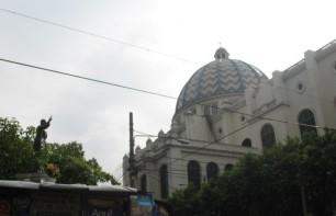 Catedral Metropolitana, El Salvador